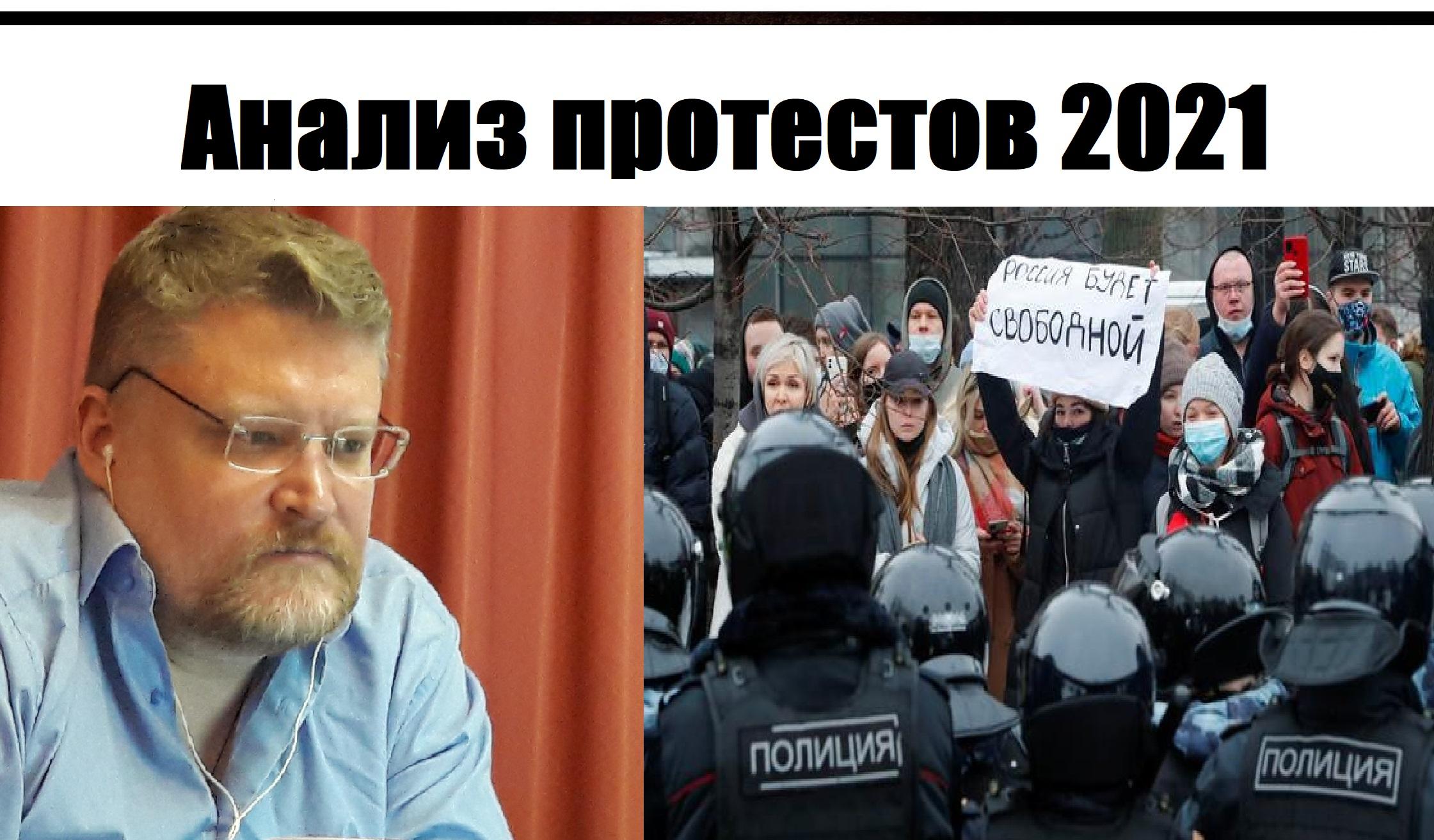 Освободят ли Навального
