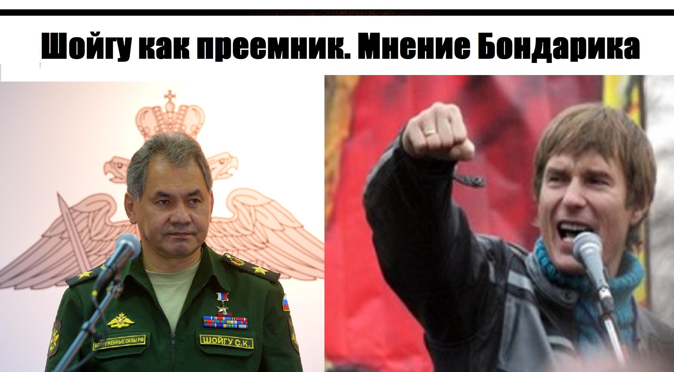 Шойгу преемник Путина