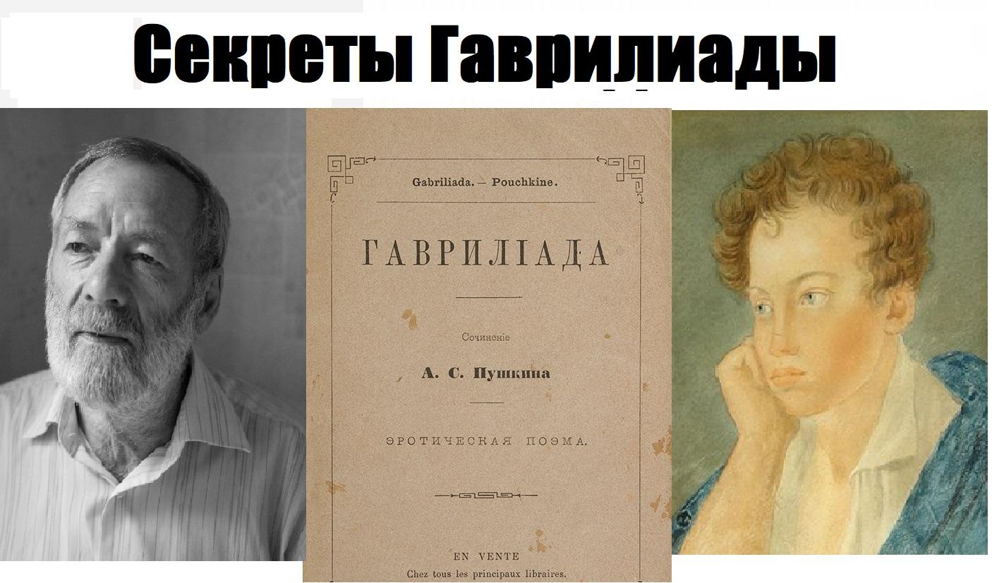 Козаровецкий