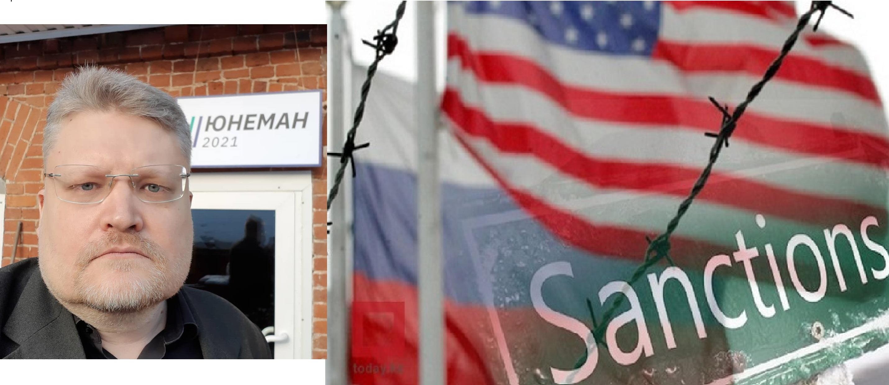 Прямой эфир с Задумовым про санкции США на Русском Интересе