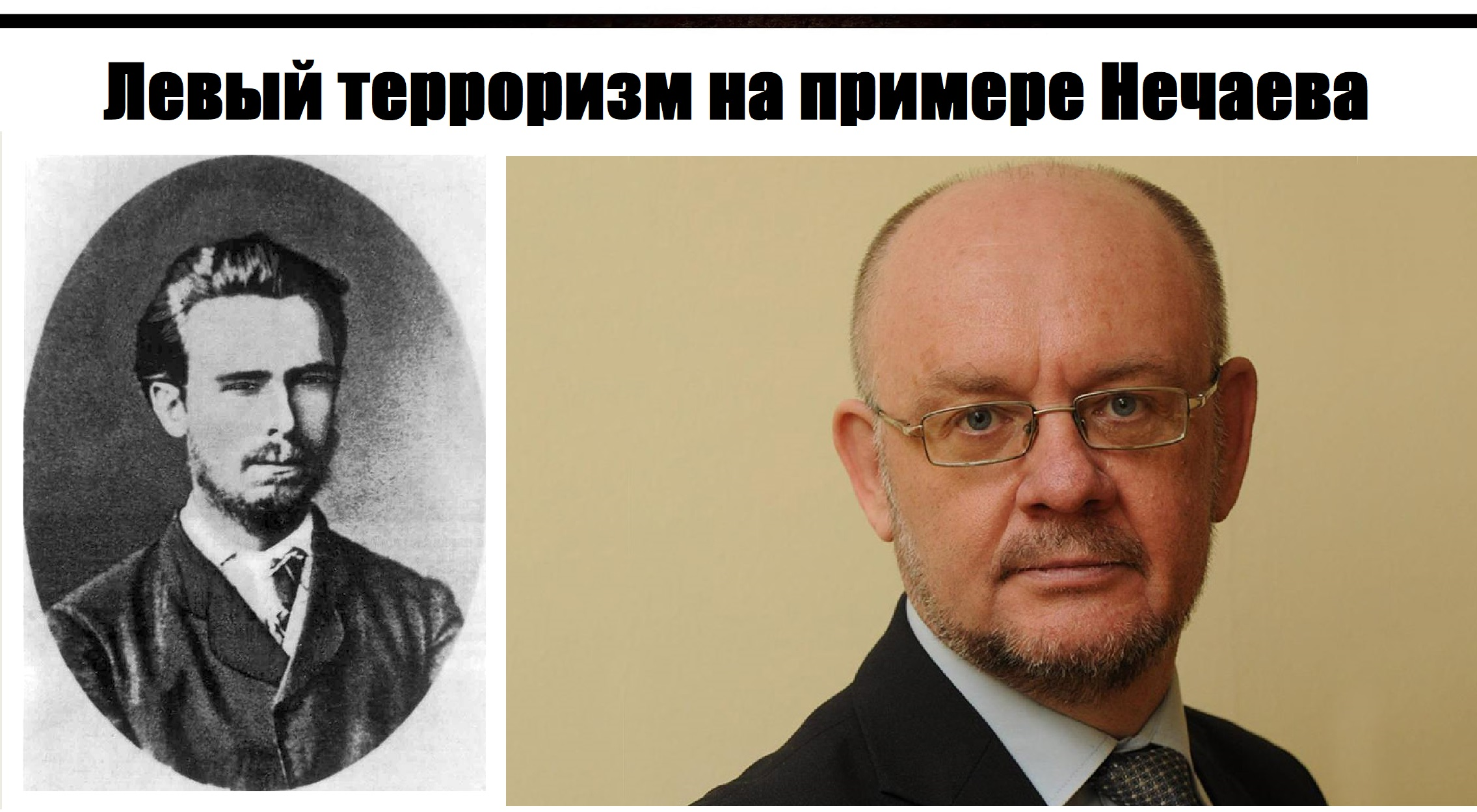 стрим с Аркадием Юрьевичем Минаковым