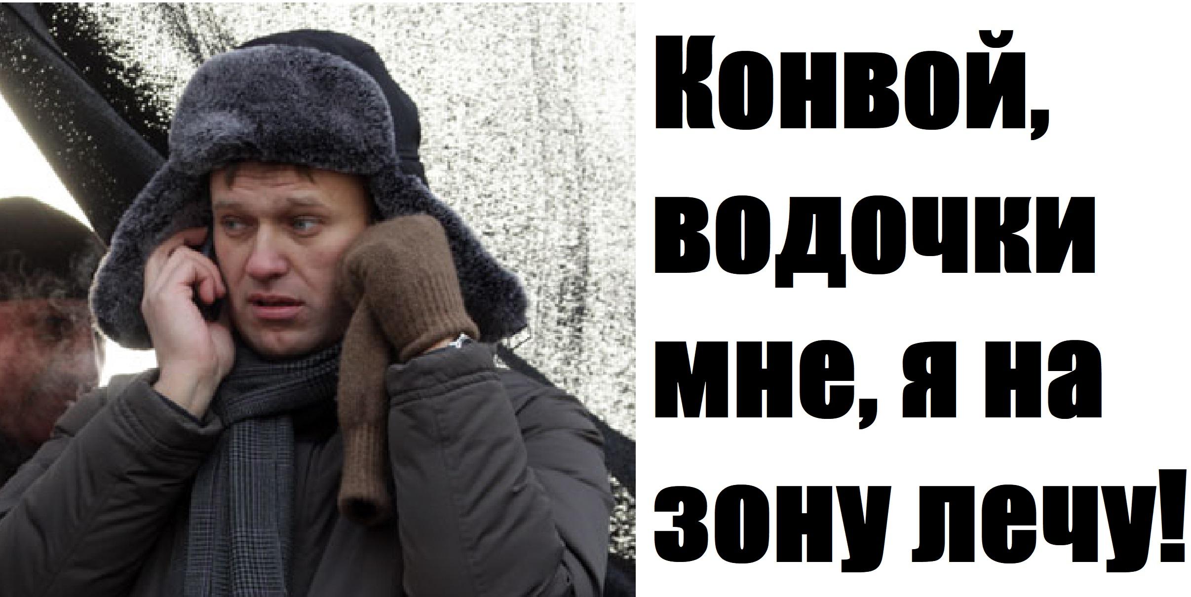 Прямой эфир с Ильёй Константиновым на Русском Интересе