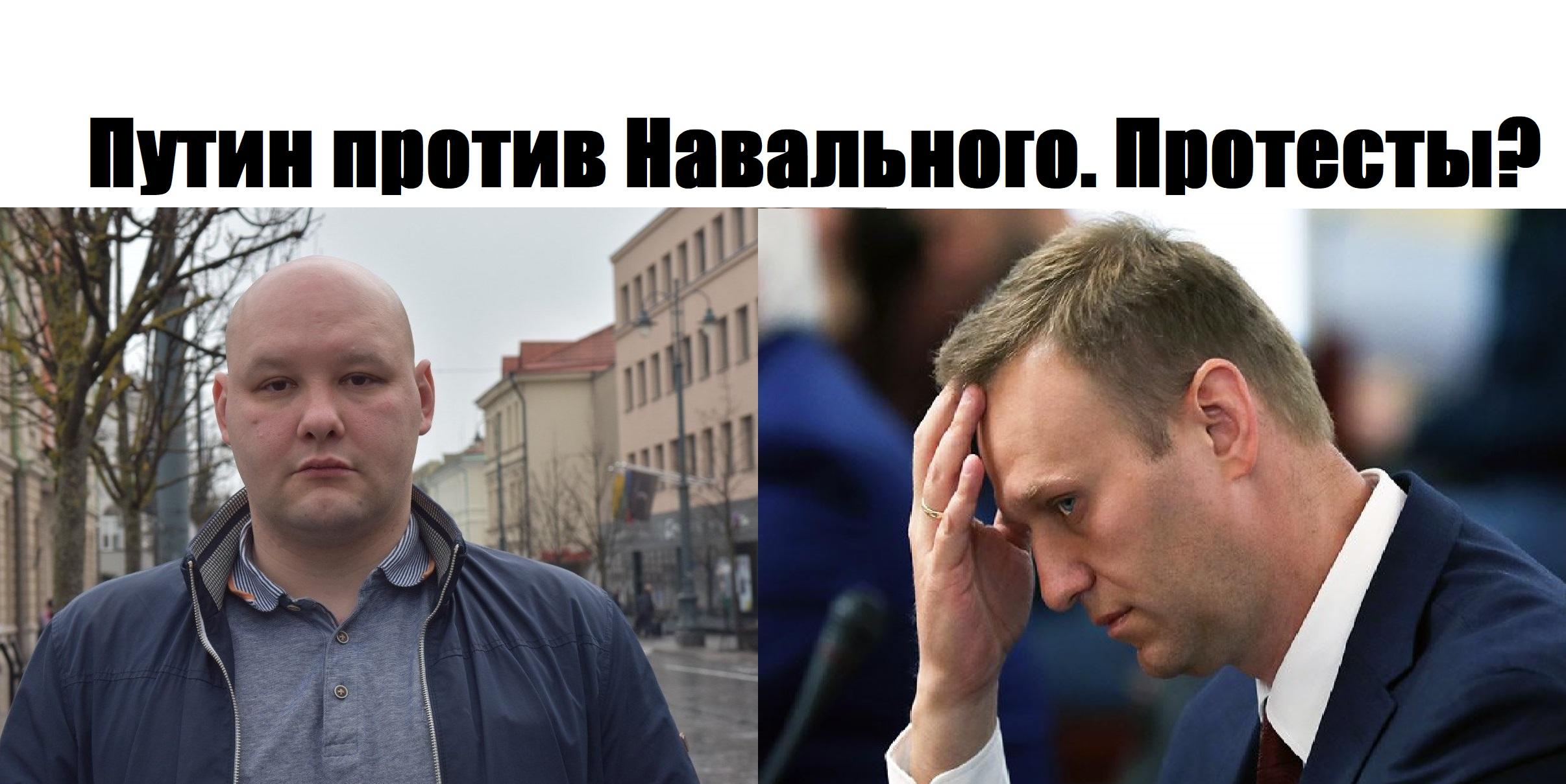 Прямой эфир со Константиновым Даниилом на Русском Интересе