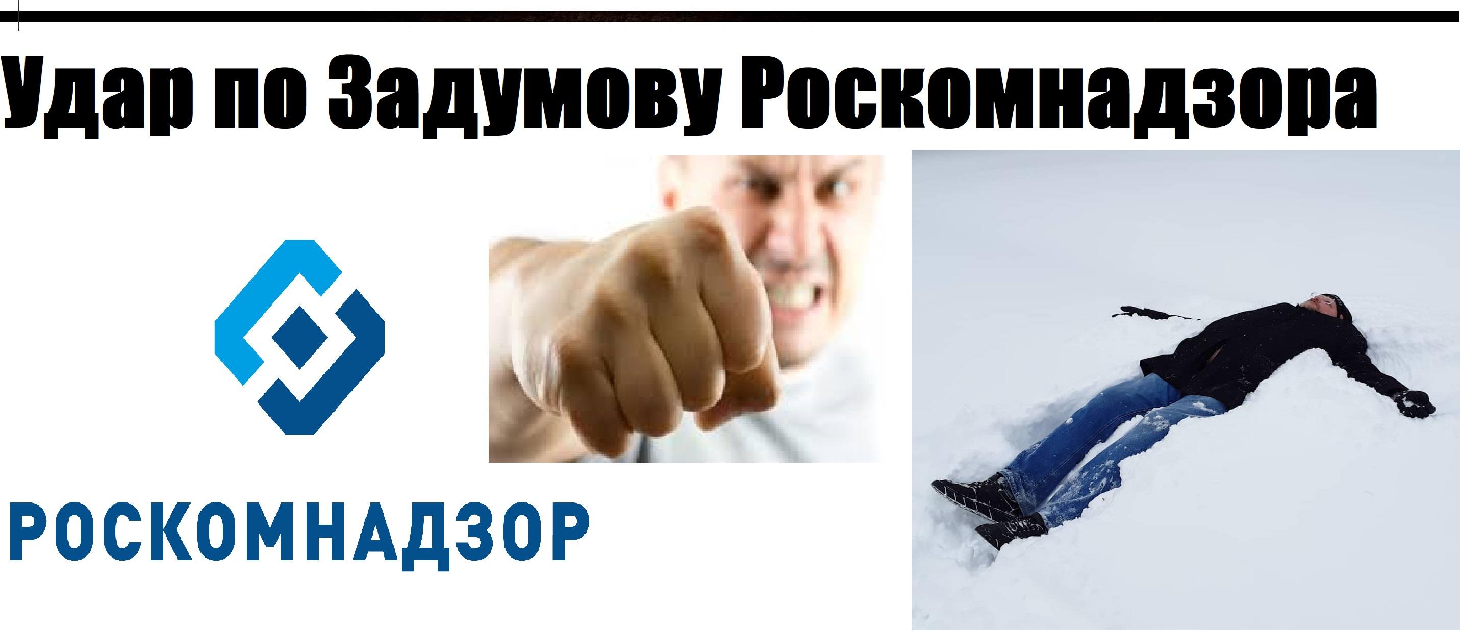 Роскомнадзор блокировал стрим Задумова