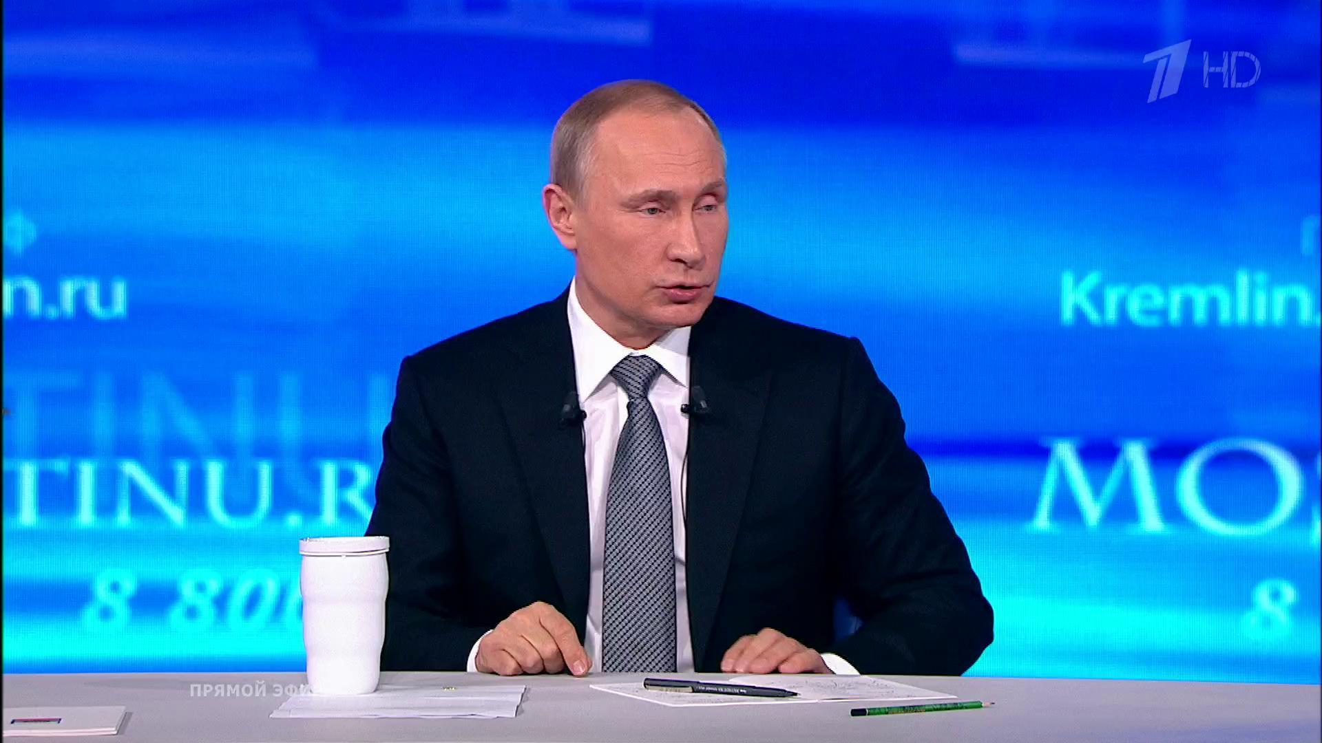 Путинская ежегодная пресс-конференция