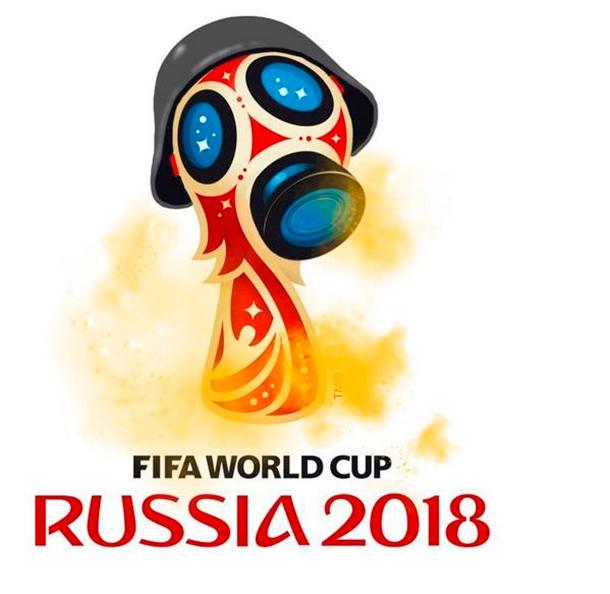 Чемпионат мира по футболу в РФ