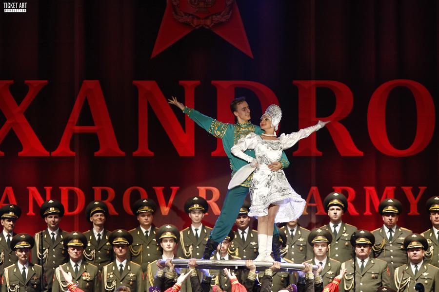 Гастроли Александровцев были запланированы и на 2017 год