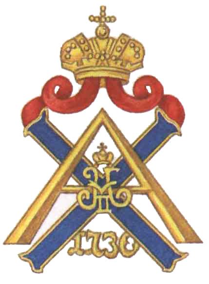 Лейб-гвардии Измайловский полк герб