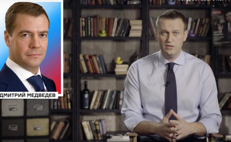 Навальный ролик Медведев
