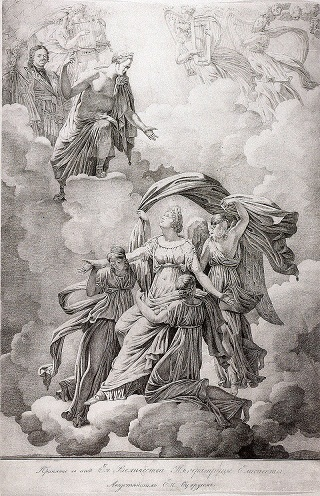 Александр I скоропостижно скончался в Таганроге от крымской лихорадки