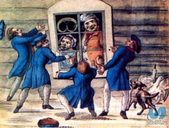 Лицеисты дразнят немца-булочника. Рисунок однокашника Пушкина.