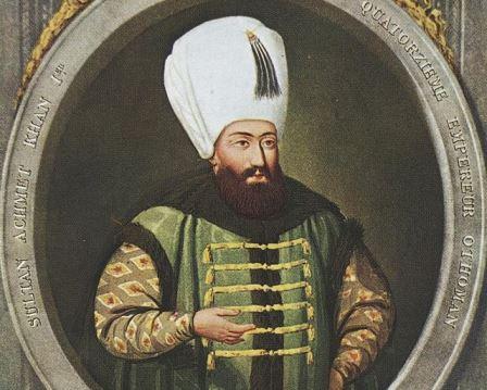 Султан Османской Империи