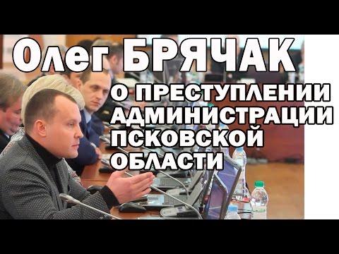 Олег Брячак Пищепром