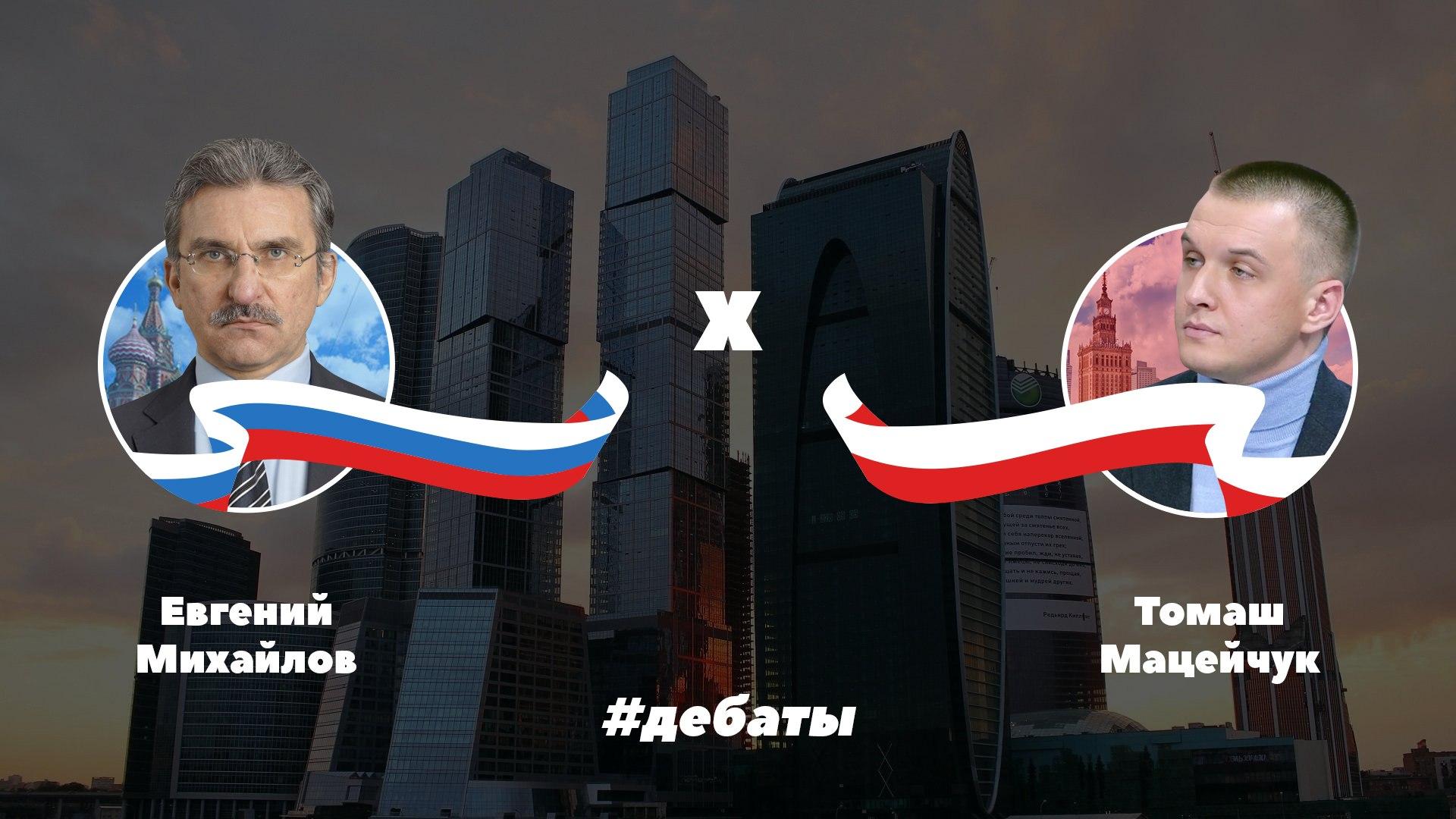 дебаты между Стрелковым и Навальным