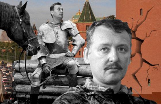 Дебаты Стрелков Навальный