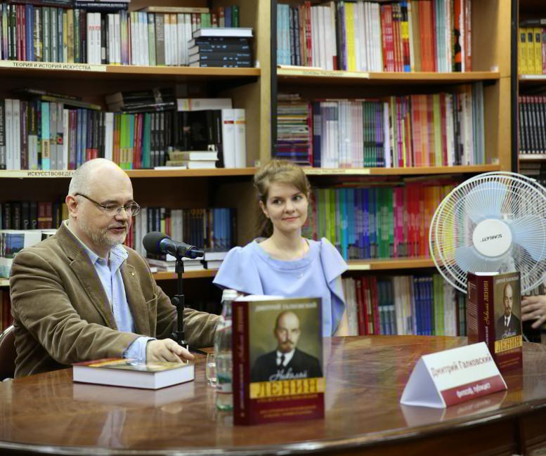 Галковский в Библио-Глобусе