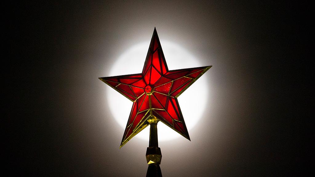 Суд над коммунизмом за геноцид русского народа
