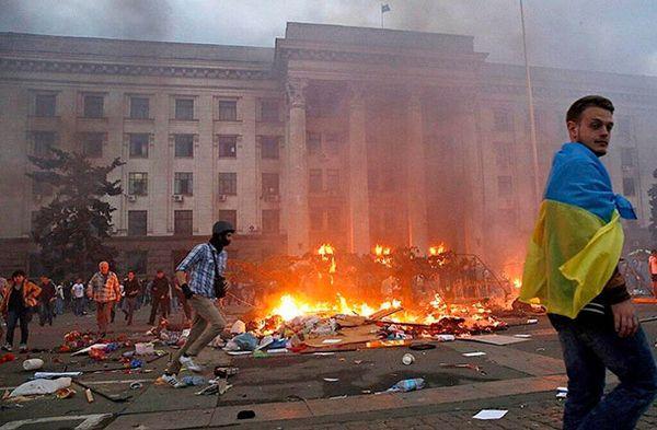 О трагедии 2 мая в Одессе