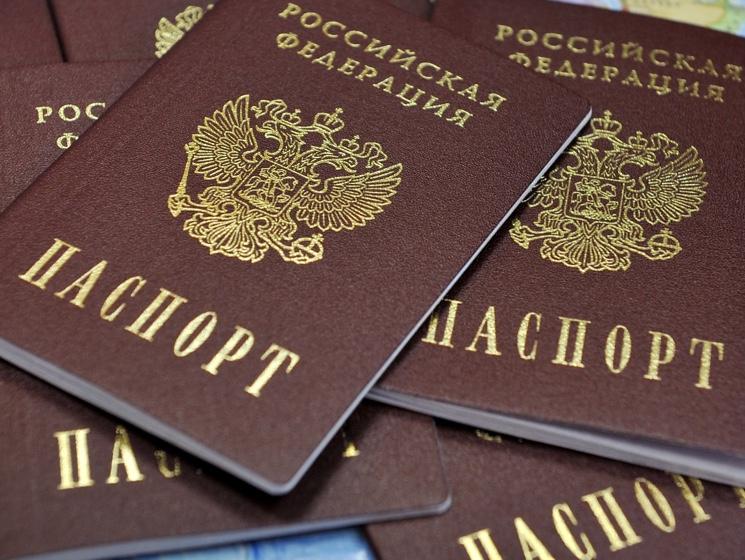 Паспорт РФ для русских из ДНР