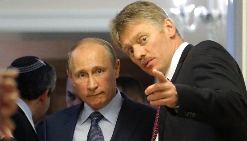 Песков и Путин