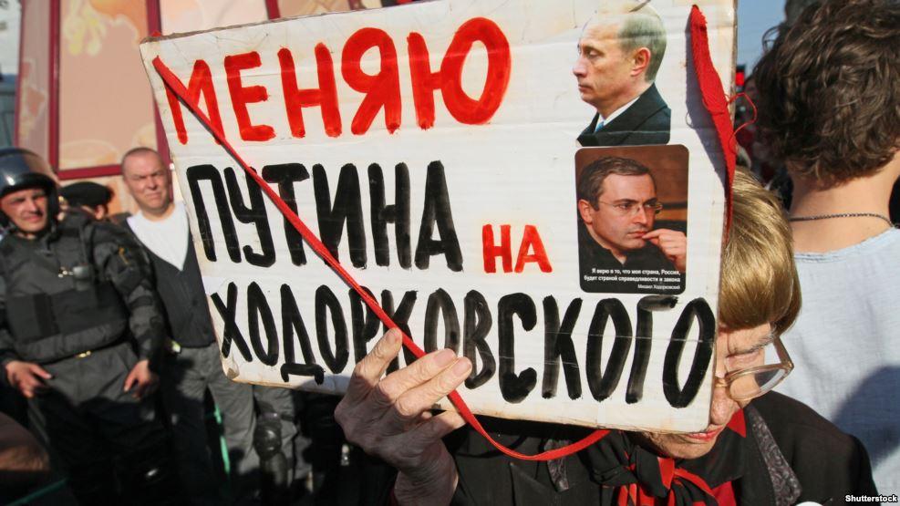 Оппозиционеры мечтают о революции в РФ