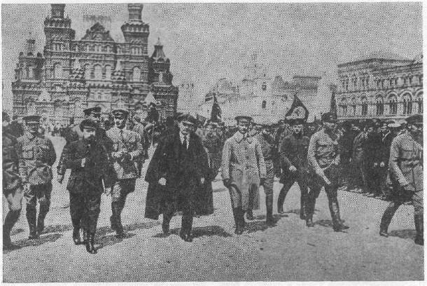Красная Армия РККА