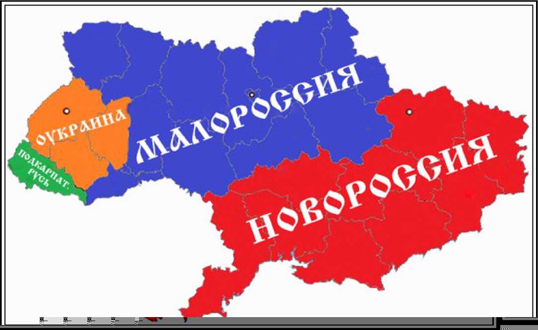 Как поделить Украину