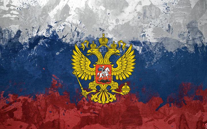 Российская нация и русские