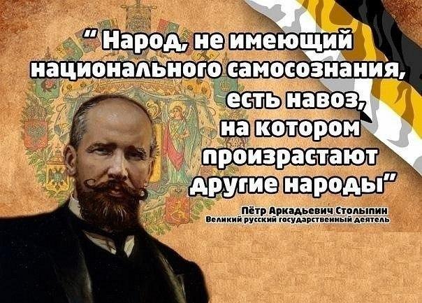 Русское национальное государство