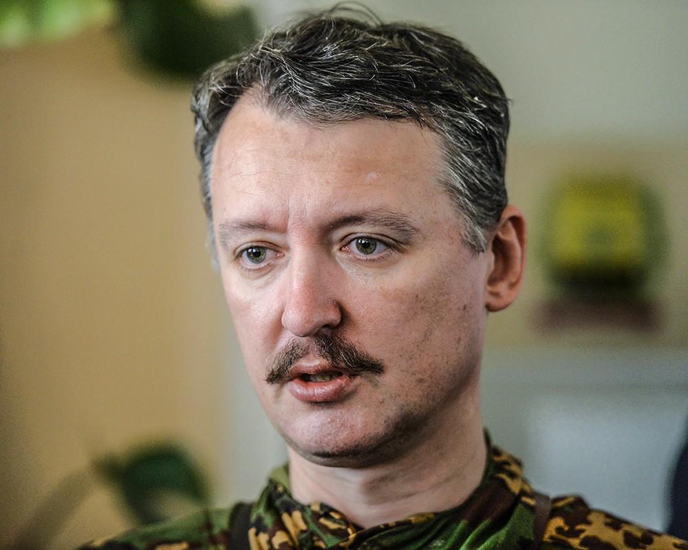 Русский офицер, националист и монархист Стрелков против Никонова