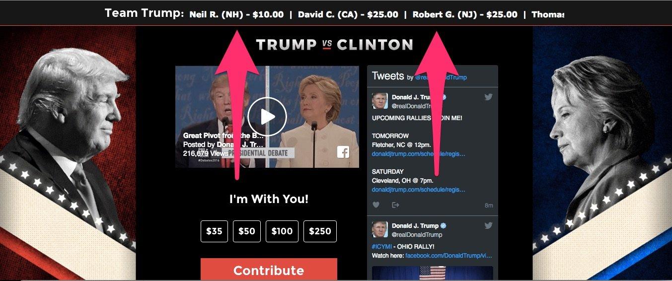 Виджет Трампа с пожертвованиями