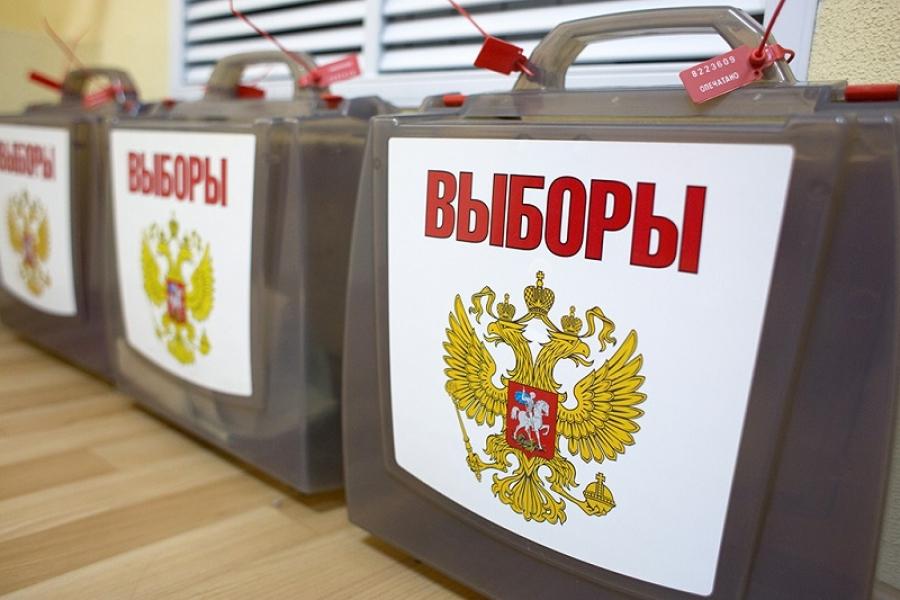 По поводу выборов в Думу и местные органы власти.