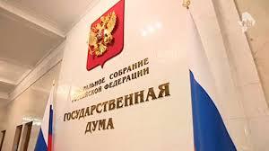 Подкаст Сергея Задумова и Григория Шувалова о событиях последнего времени. По поводу выборов в Думу и местные органы власти.
